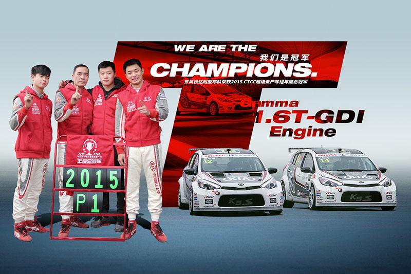 KIA Racing & Hexathron Racing Systems - CTCC 2015 (7)